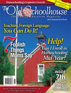 The Old Schoolhouse Homeschool Community
