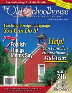 The Old Schoolhouse Homeschool Community